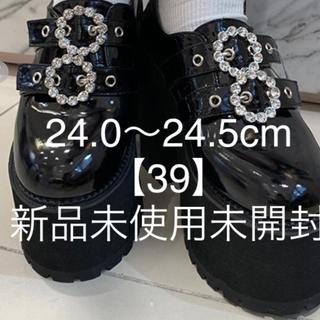 バブルス(Bubbles)のBUBBLES ダブルバックル 厚底 24.5cm 39(ローファー/革靴)