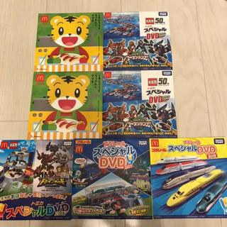 マクドナルド - ハッピーセット DVD 7枚
