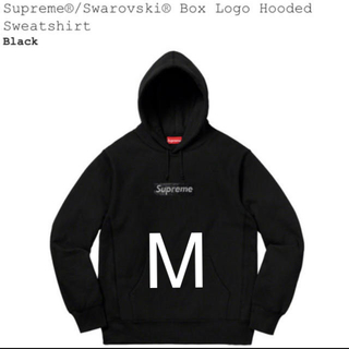 シュプリーム(Supreme)のsupreme swarovski box logo hooded M(パーカー)