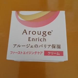 アルージェ(Arouge)のこらいゆさん専用☆アルージェ エンリッチ 保湿クリーム(フェイスクリーム)