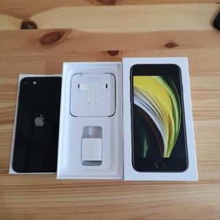 アイフォーン(iPhone)の【ほぼ未使用】iPhone SE2(第二世代) 64GB ブラック(黒)(スマートフォン本体)