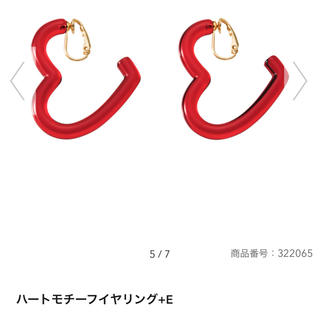 ジーユー(GU)の【GU】ハートモチーフイヤリング(イヤリング)