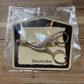 アッシュペーフランス(H.P.FRANCE)のSAKURAYAMA◆サクラヤマ  つるのハサミブローチ silver(ブローチ/コサージュ)