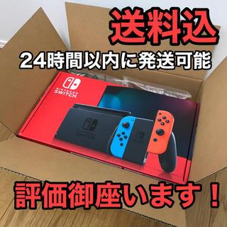 ニンテンドースイッチ(Nintendo Switch)の【新品未開封】ニンテンドー スイッチ 本体 ネオン 任天堂 Nintendo(家庭用ゲーム機本体)