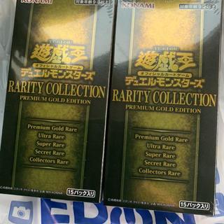 ユウギオウ(遊戯王)の遊戯王 レアリティコレクション プレミアムゴールドエディション BOX 2個(Box/デッキ/パック)