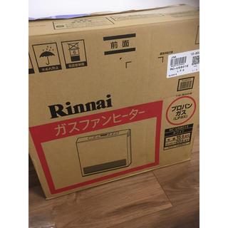 Rinnai - Rinnai リンナイガスファンヒーター RC-U5801E LP