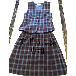 enjoi - 事務服 ベスト&スカート