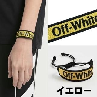 オフホワイト(OFF-WHITE)のOFF-WHITEブレスレット ロゴユニセックス【新作】(ブレスレット)
