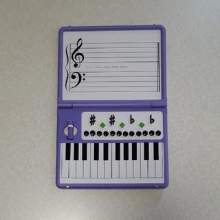 ヤマハ(ヤマハ)のヤマハ音楽教室 マグネットボード(知育玩具)