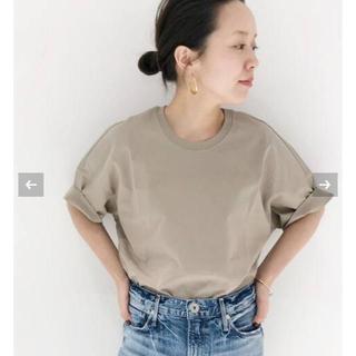 プラージュ(Plage)のクラシック天竺Tシャツ ベージュ(Tシャツ/カットソー(半袖/袖なし))