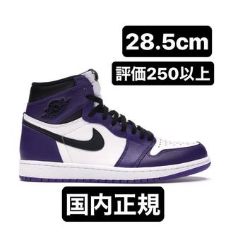 """ナイキ(NIKE)のAIR JORDAN 1 HIGH OG """"COURT PURPLE"""" 27cm(スニーカー)"""