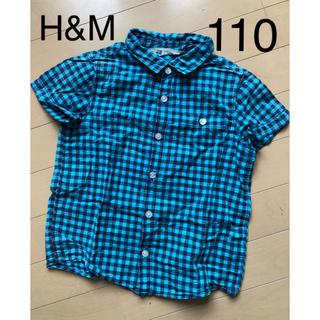 エイチアンドエム(H&M)のH&M 半袖 シャツ 110 ブロックチェック ブルー 青(Tシャツ/カットソー)