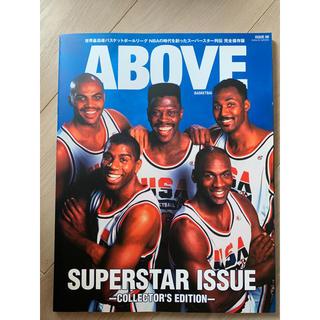 ナイキ(NIKE)のNBA ABOVE スーパースター列伝 廃盤 永久保存版 バスケットボール(趣味/スポーツ/実用)