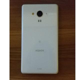 アクオス(AQUOS)のAQUOS SH-RM02  箱付き                    (スマートフォン本体)