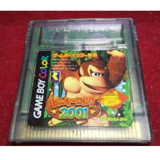 ゲームボーイ(ゲームボーイ)のドンキーコング2001 GB(携帯用ゲームソフト)