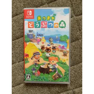 ニンテンドースイッチ(Nintendo Switch)のあつまれどうぶつの森 任天堂Switch ソフト(家庭用ゲームソフト)