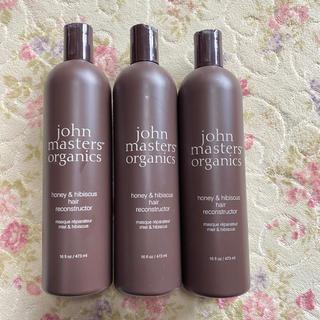ジョンマスターオーガニック(John Masters Organics)のジョンマスターオーガニック H&Hヘアリコンストラクター 473ml 3本セット(コンディショナー/リンス)