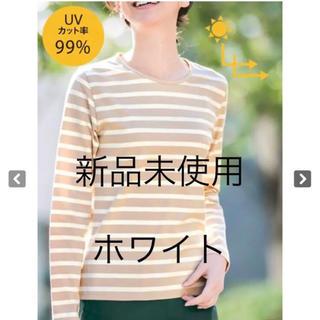 ディーエイチシー(DHC)の【新品】DHC ディーエイチシー UV 美肌クルーネック長袖Tシャツ(ホワイト)(Tシャツ/カットソー(七分/長袖))