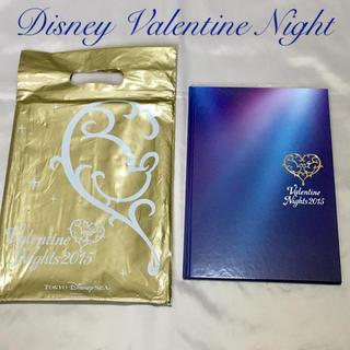 ディズニー(Disney)のDisney Valentine Night 2015 パンフレット ディズニー(ミュージカル)
