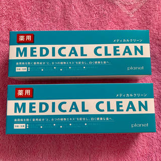 【ママ様専用】薬用歯磨き粉(歯磨き粉)