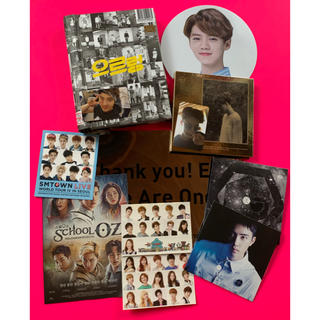 エクソ(EXO)のEXO セット(K-POP/アジア)