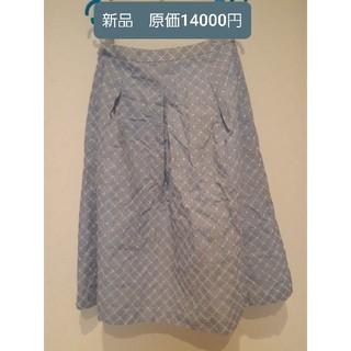 ジェイプレスレディス(J.PRESS LADIES)のスカート 新品(ひざ丈スカート)