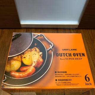 ユニフレーム(UNIFLAME)の【新品未使用】ユニフレーム ダッチオーブン 6インチ スーパーディープ 限定生産(調理器具)