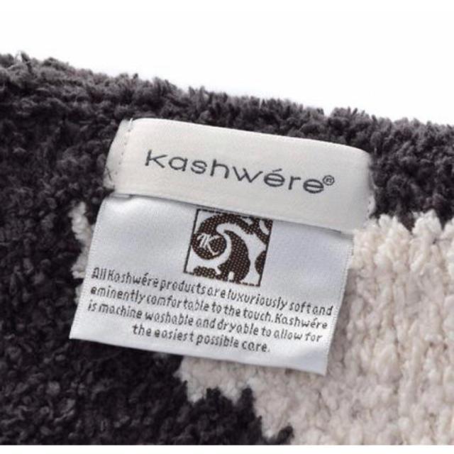 新品 カシウェア ダマスクブランケット Kash were ダークグレー×マルチ インテリア/住まい/日用品の寝具(毛布)の商品写真