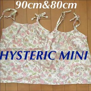 ヒステリックミニ(HYSTERIC MINI)のHYSTERIC MINI☆80cmキャミワンピ 姉妹で〜(ワンピース)