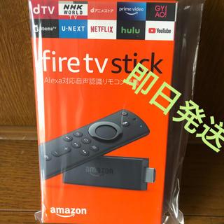 Fire TV Stick - Alexa対応音声認識リモコン付属(その他)