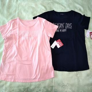 ELFIN DOLL 西松屋 マタニティ兼用 半袖授乳口付Tシャツ2枚セット(マタニティトップス)