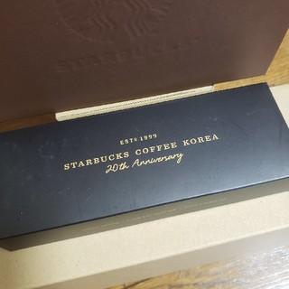 スターバックスコーヒー(Starbucks Coffee)のスターバックス 韓国 20周年 ボールペン(ペン/マーカー)