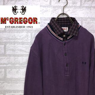 マックレガー(McGREGOR)の古着 マックレガー ワンポイントロゴ ポロシャツ ヴィンテージ 古着男子 紫(ポロシャツ)