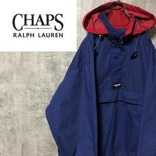 ラルフローレン(Ralph Lauren)の【レア】チャップスラルフローレン☆ラバーロゴ入りアノラック 90s(ナイロンジャケット)