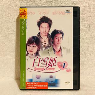 『白雪姫』 全8巻(完結) レンタル落ち DVD 韓国ドラマ(TVドラマ)