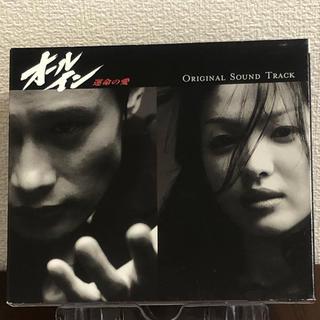 「オールイン 運命の愛」オリジナル・サウンドトラック CD(映画音楽)