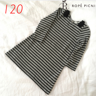 ロペピクニック(Rope' Picnic)のセール★ROPE' PICNIC    ボーダーリボンワンピース  120(ワンピース)