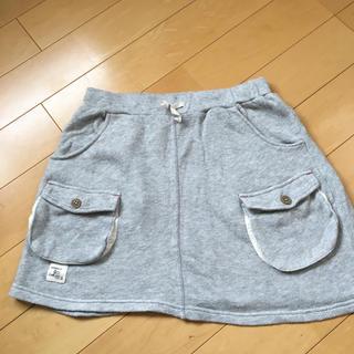 キューブシュガー(CUBE SUGAR)のCUBE SUGAR スカート(ミニスカート)