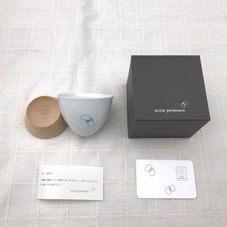 ミナペルホネン(mina perhonen)のミナペルホネン   湯呑み ちょうちょ(グラス/カップ)