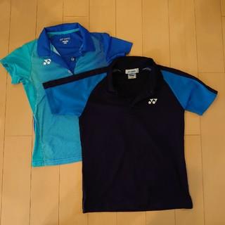 ヨネックス(YONEX)の【YONEX】130cmシャツ2枚(Tシャツ/カットソー)
