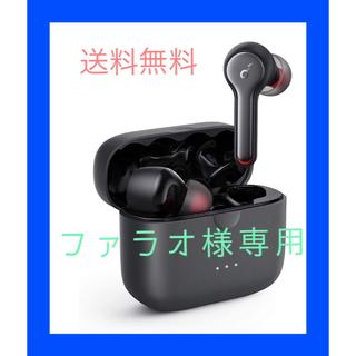Anker Soundcore Liberty Air 2(ヘッドフォン/イヤフォン)