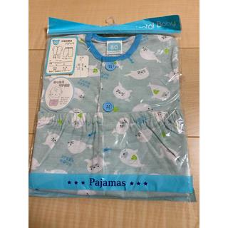 新品 半袖前開きパジャマ 80サイズ(パジャマ)