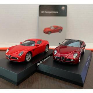 アルファロメオ(Alfa Romeo)のタイガーヒデ様専用 1/64 京商 アルファ8C 2種(ミニカー)