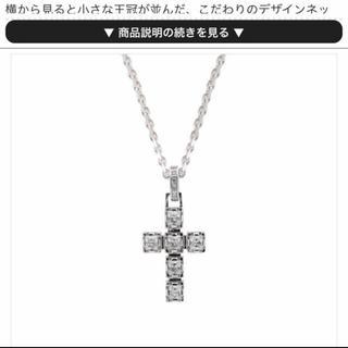 ダブコレクション(DUB Collection)のDUB♥️定価1万8千円  今回のみのお値段です✨(ネックレス)
