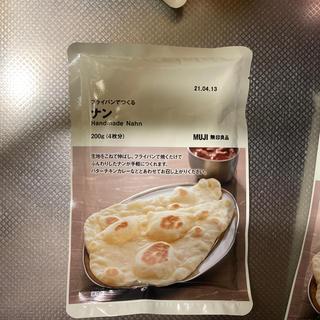 ムジルシリョウヒン(MUJI (無印良品))の無印良品 フライパンでつくるナン(パン)
