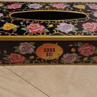 アナスイ(ANNA SUI)のANNA SUI ティシュbox(ティッシュボックス)