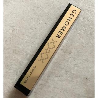 ドクターシーラボ(Dr.Ci Labo)のジェノマー   パーフェクトグロスN(唇用美容液)  新品半額き(リップグロス)