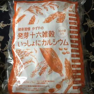 ヤズヤ(やずや)のやずやの発芽十六雑穀米30小袋入り(米/穀物)