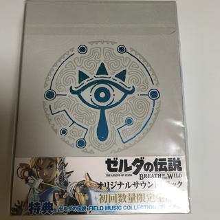 ニンテンドースイッチ(Nintendo Switch)のスターリン様専用 ゼルダの伝説  オリジナルサウンドトラック(初回数量限(ゲーム音楽)