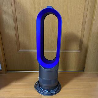 ダイソン(Dyson)のannami様専用 ダイソン hot+cool  AM04(扇風機)